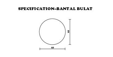 spesifikasi bantal bulat