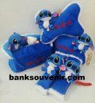 3 in 1 Custom Stitch